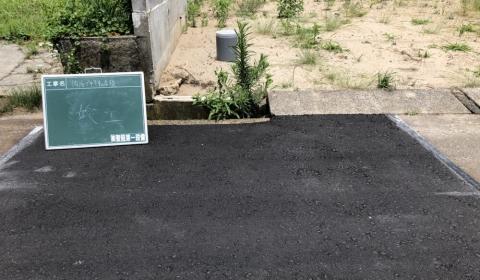 外畑地内宅地分譲に伴う上下水道引込工事