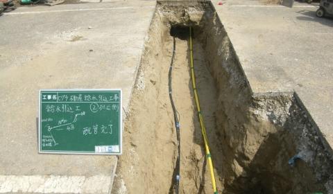 汐美台地内宅地分譲に伴う給水引込工事
