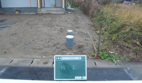 杉谷内処理分区公共桝設置工事(その10)