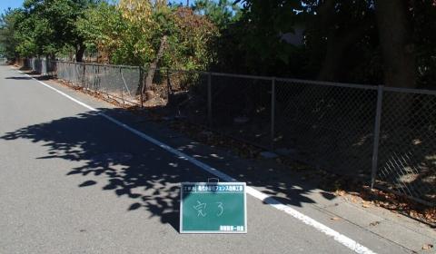 亀代小学校フェンス改修工事